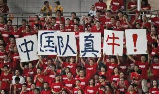 凶猛了, 我年夜中国的男足! 亚洲最新排名创十年去新高!
