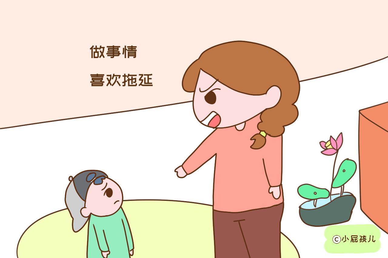 孩子身上有这几个坏习惯,要早些帮他改正,不然没有成功的可能