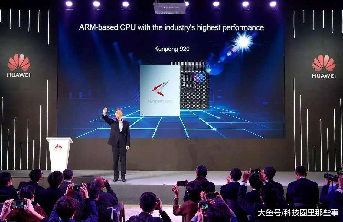 华为鲲鹏920宣布: 中国芯也能够比强更强