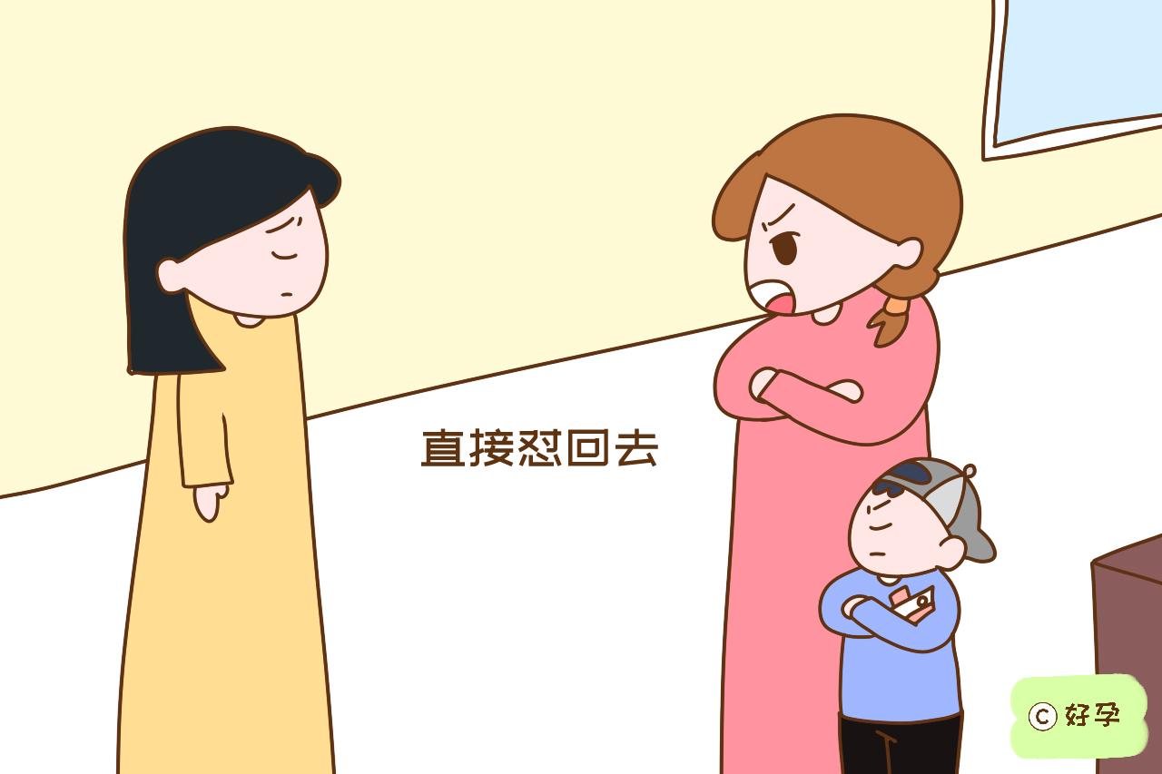 父母再难为情,这几种情况也要和孩子站一起,让孩子伤心就晚了
