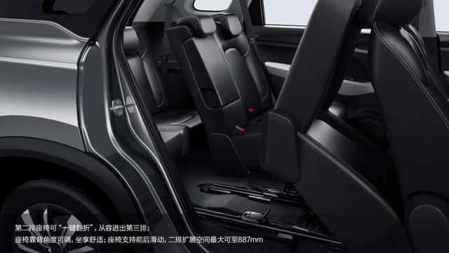 宝骏又推新款七座, 高功策动机和CVT, 主动顶配才9万