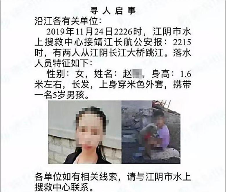 从江苏女子携5岁男童从江阴长江大桥跳下去说起:谁给你的权利?