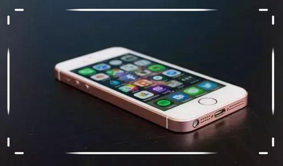 """苹果""""发飙"""",iPhone SE2售价两千多?先别着急高兴"""