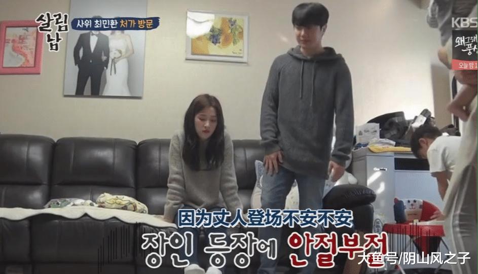 韩国女婿第一次睹岳父, 告知女儿有身要娶亲的动静, 心里很溃逃!