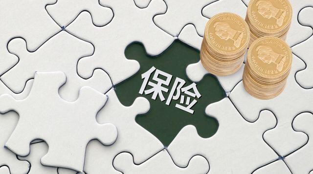 为什么许多保险业务员,不在自家的保险公司购保险?