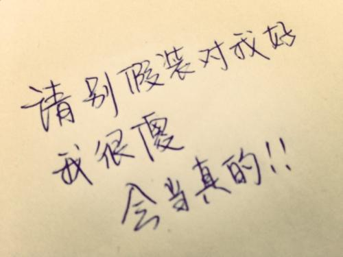 使人心情平静的句子,经典又戳心!句句在理!
