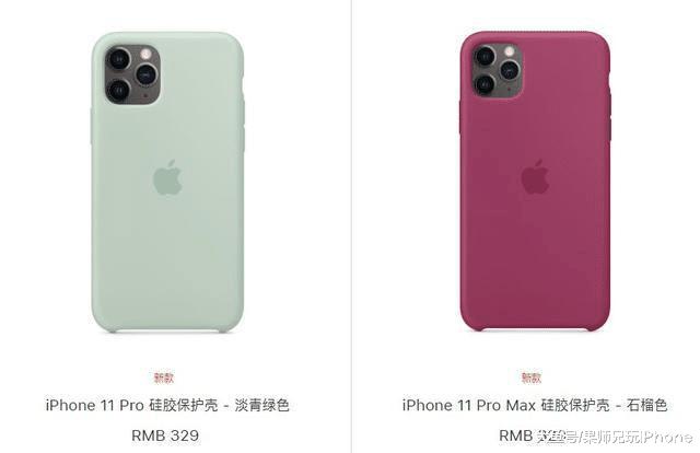 苹果官网突然发布多款新品!网友失控:这是在抢钱!