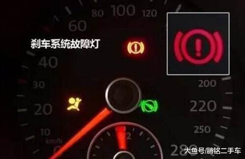 当汽车上的那些灯明了,请注重搜检!