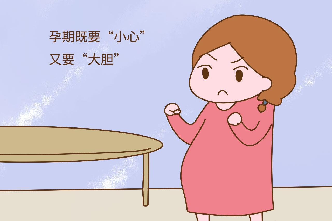 孕期注意事项,不同阶段侧重点有差异,都做到才是一名合格准妈妈