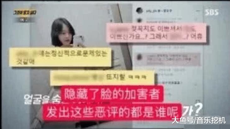 崔雪莉事件还未过去,韩国电视台就将其再次消费?被拍成节目娱乐!