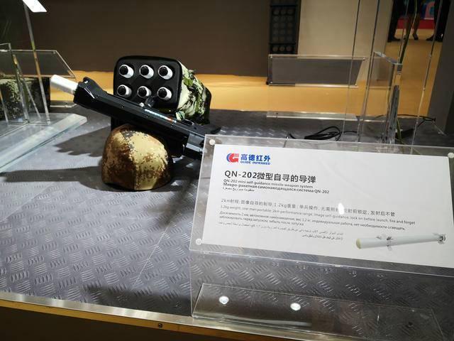 """新型QN-202微型导弹,射程跨越2000米,真现""""发射后不管"""""""