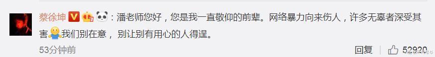 """给前辈留条生路吧!潘长江果""""不识流量明星""""被逼报歉"""