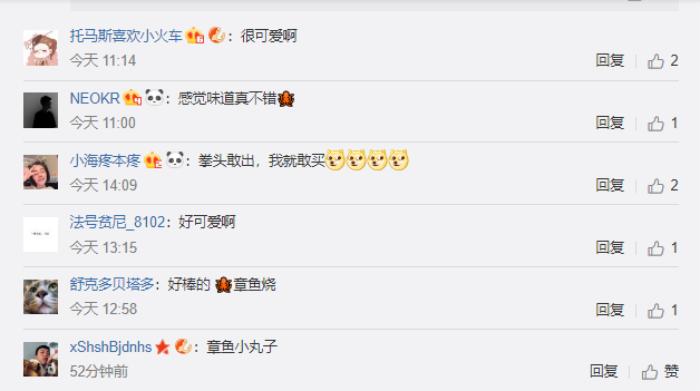 韩国网友克己维克兹皮肤,像极了铁板烧,却深得网友爱好