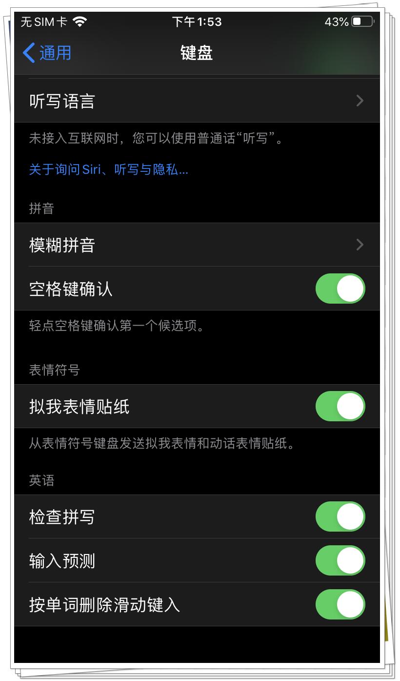 iOS13.3 beta1发布,彻底解决了杀后台问题,果粉:这次果断升级