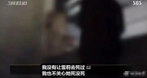 """高以翔""""头七""""之日又传噩耗,韩一艺人身死家中,苏醒曾早有预言"""