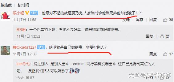 PGone终于认怂!恳求喷子放过,网友:请先向贾乃亮道歉!