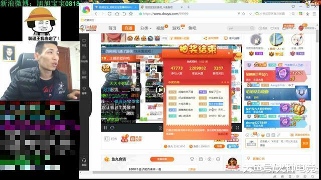 2018年斗鱼主播收入总榜——超20位主播年入千万!