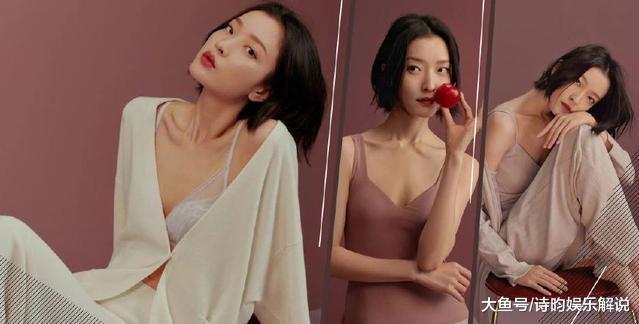 """全球4大""""拒绝维秘""""的超模: 但数遍中国唯她一人, 盛世美颜!"""