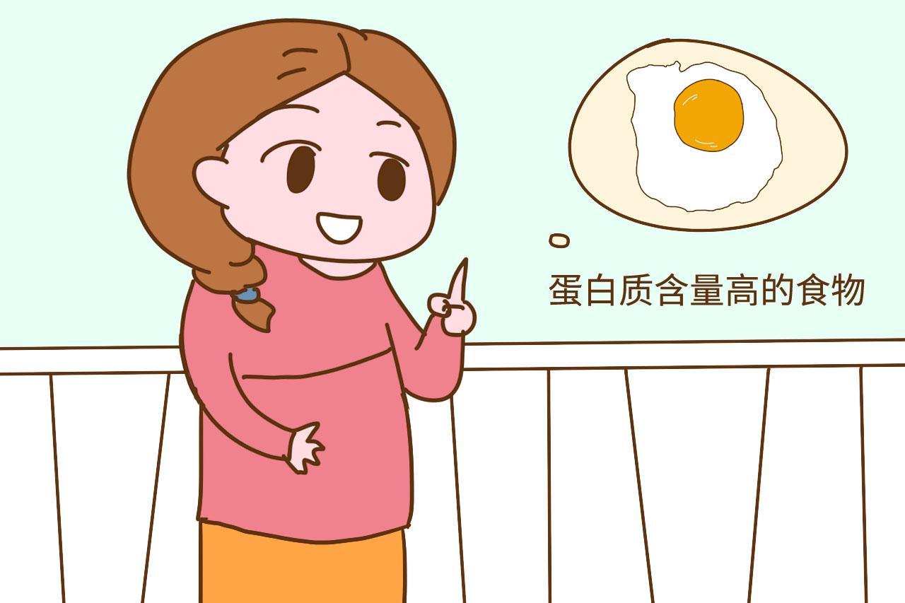 冬天到了, 宝妈要让孩子多吃这几种食物, 提高免疫力少生病