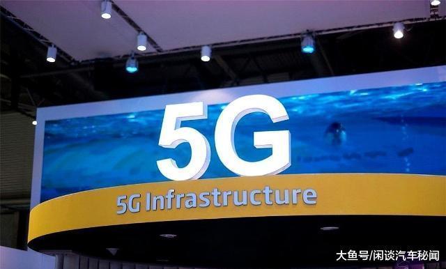 5g网络时代即将到来,刚刚新买的4G手机该怎么办,大家不用担心