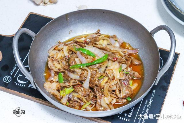 那个菜许多人念吃, 却只能望而生畏, 20块一斤, 是汉子皆爱!