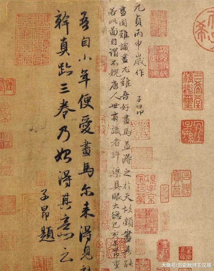 元代名画《人骑图》,收藏印记接近了200方
