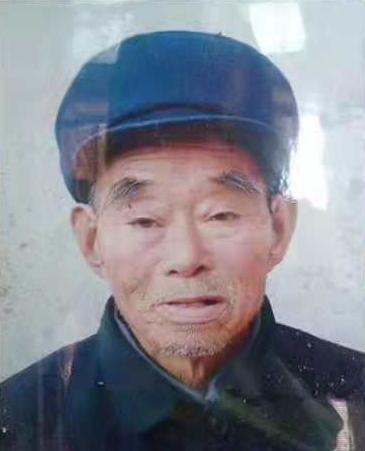 福彩3d胆码预测急寻:八旬老人走失,戴深蓝色帽子,穿白色长袖上衣,身高1米6