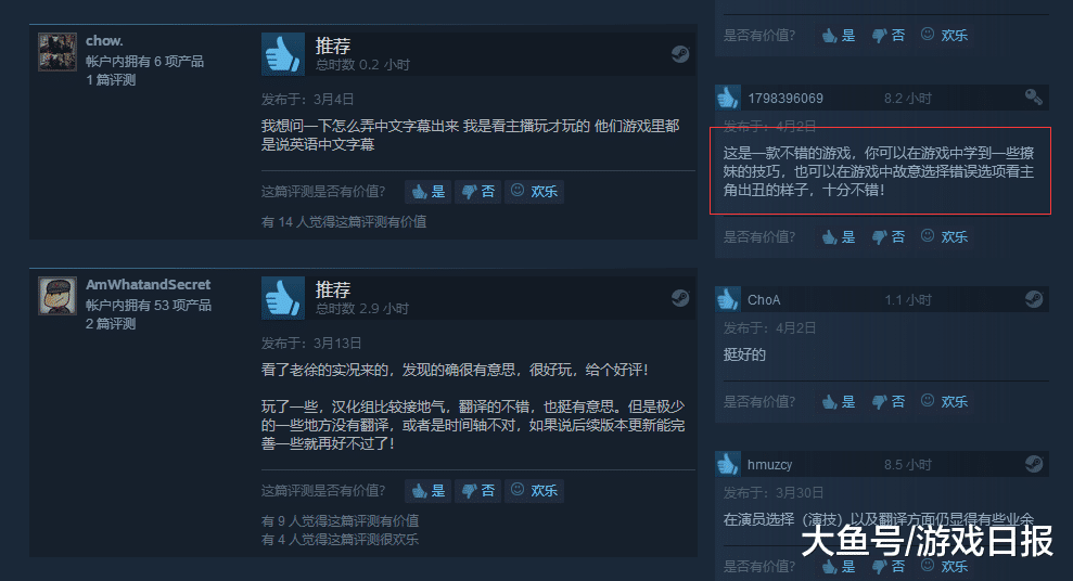 Steam:史上最欢欣的实人撩妹游戏?它可比马头社正经多了!