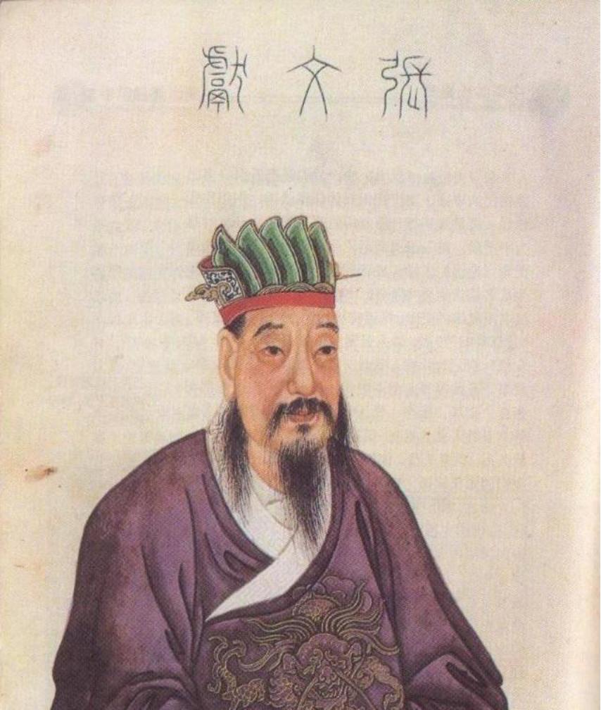 张九龄——传世名相,文坛豪杰
