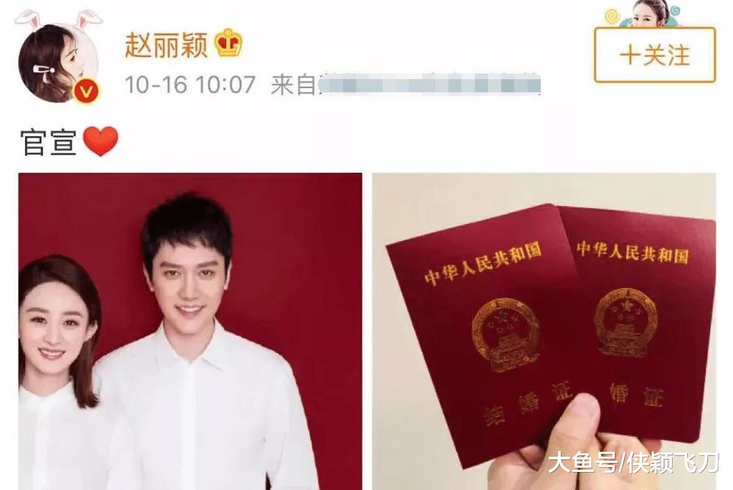 情场高手冯绍峰, 首次谈追赵丽颖2大技巧, 朱一龙却躺枪!
