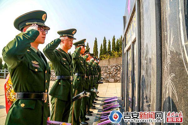 峡江举行烈士纪念日活动