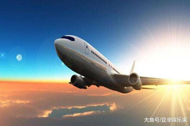 齐球最独特的六座机场, 个中一座在中国, 竖立在600多米山顶上