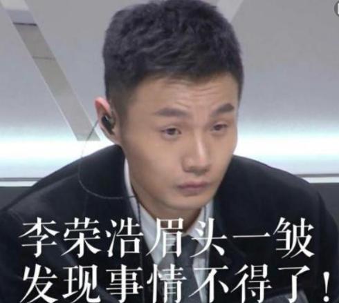 被骗了!李荣浩杨丞琳看似美好恋情,不料被曝女方竟是小三上位?