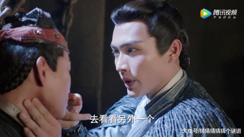 《花不弃》陈煜拷问犯人, 这个细节穿帮了: 兄弟, 手这样举着不累吗?