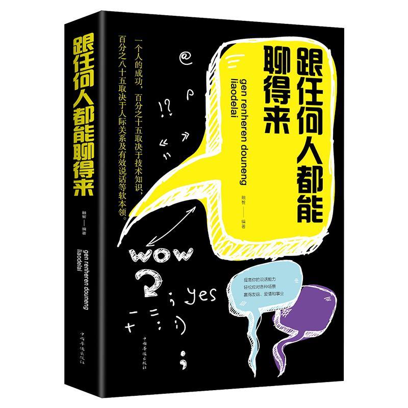 汉子若不念打一辈子工,认实读读那四本书,理解心思教的相同技能