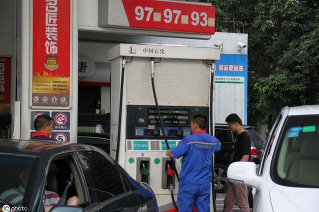 汽油价格高,油品质量却并不好,国内燃油质量为什么提升不上去?