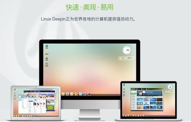 试用华为的linux版电脑,不安装windows,能不能胜任工作?