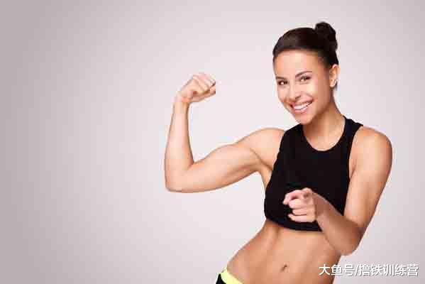 练习的同时注重那几面,让您的减脂效果加倍显着