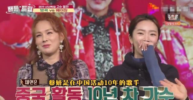 韩国女星曾在中国呆了10年, 出教会中文, 却教会了那一门手艺!