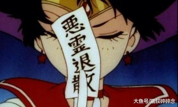 恶灵退集! 盘面动漫里十位用符纸战斗的好少女