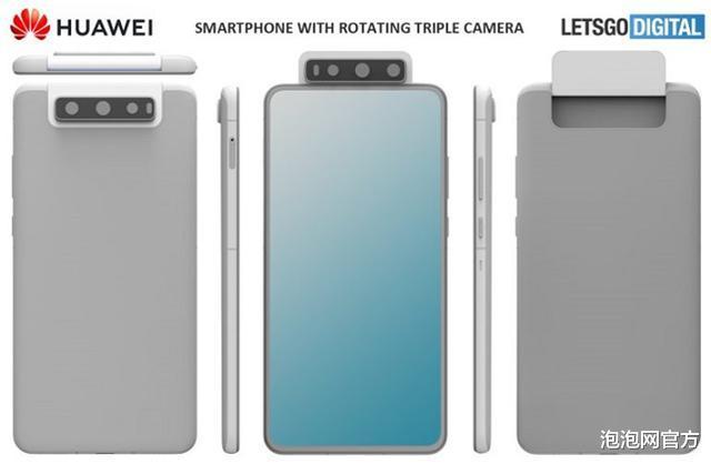 华为新专利曝光!后置三摄+翻转摄像头,真正的全面屏?
