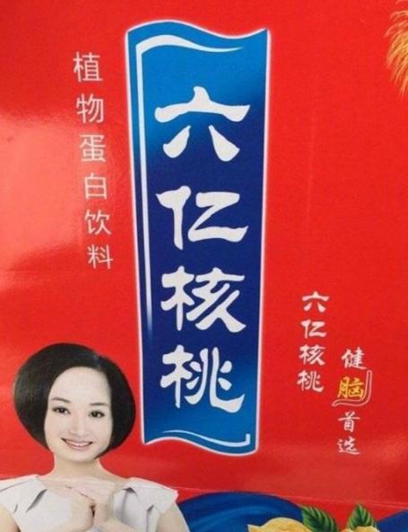 """中国的5种""""盗窟""""饮料,图二异常考目力眼光,您们有喝过吗?"""