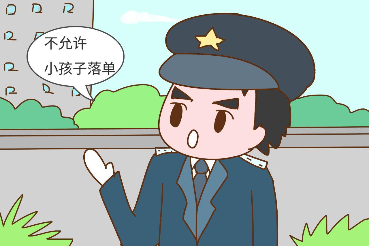日本孩子从小满街跑,家长不怕走丢吗?只因他们做了这4点