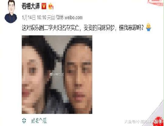 邓超孙俪被曝离婚! 著名博主透露已名不副实, 网友留行: 不敢相疑