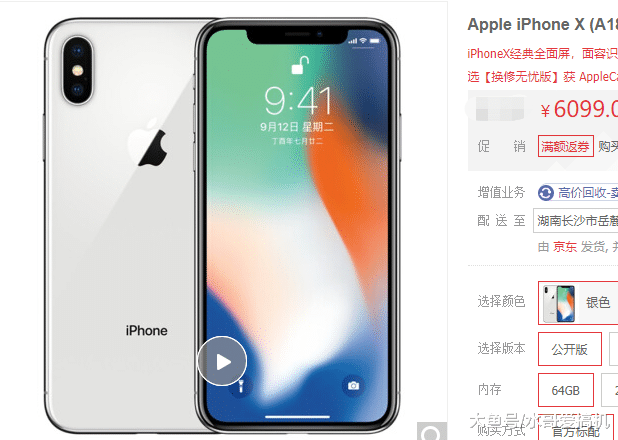 iPhoneX还比XR贵,这块三星屏幕降不了价?