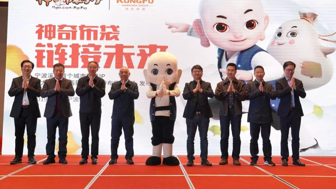宁波溪口发布城市超级IP战略,中国第一祈福IP惊艳亮相