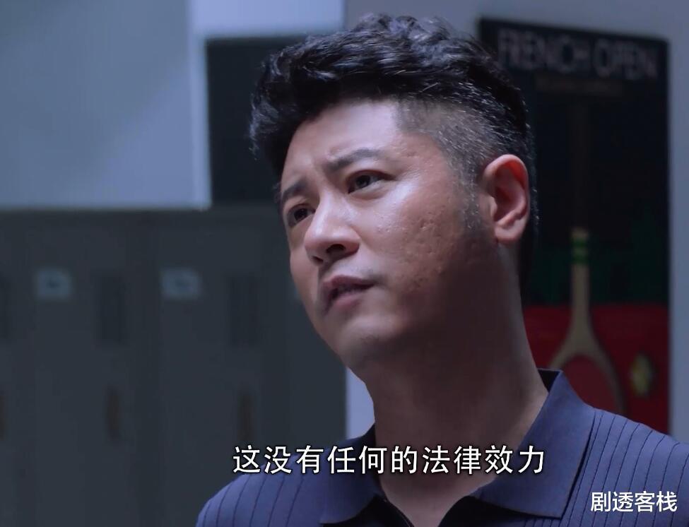 精英律师:原来靳东与蓝红结婚请柬都发了,结果女方遇到豪门董事长把他图片