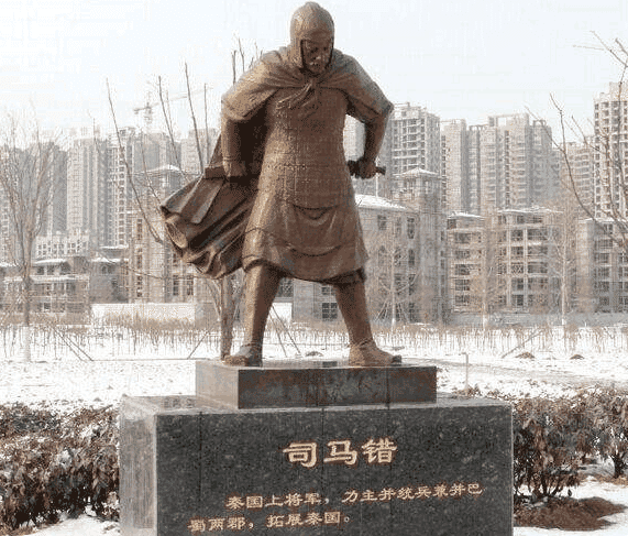 弃周皇帝转攻蜀天, 秦国如何靠一员上将下对了金瓯无缺那盘棋?