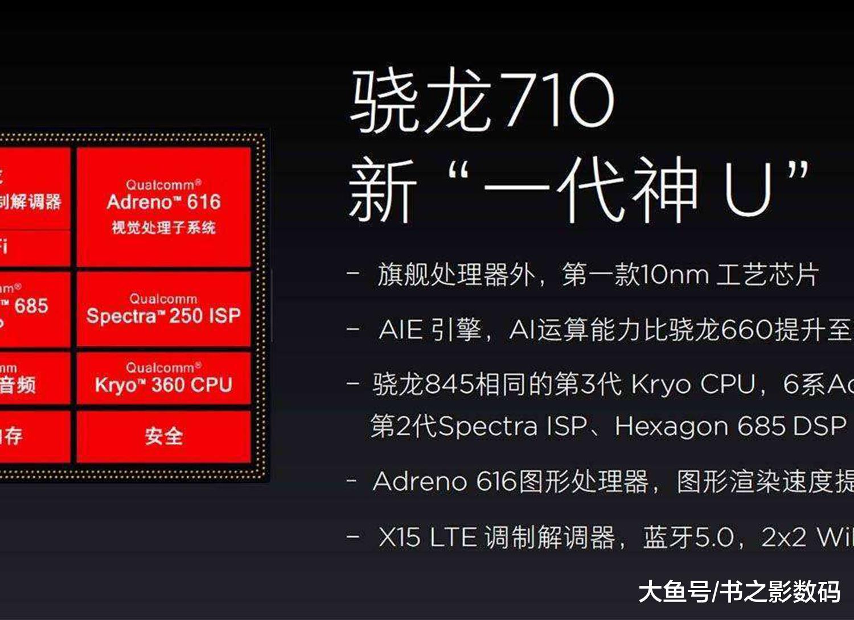 从1199降至799,骁龙710+4050mAH+20W发布半年,彻底沦为百元机