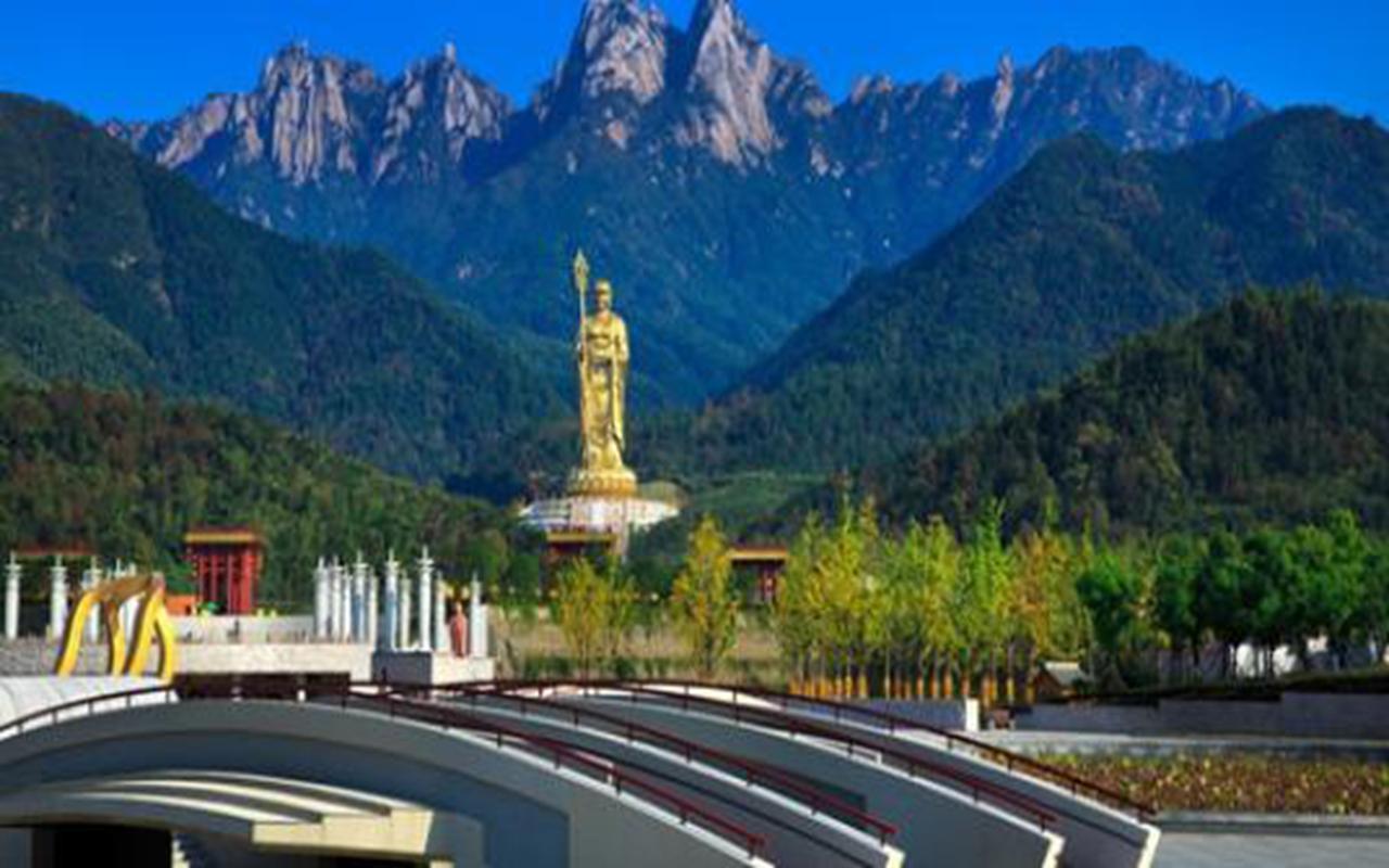 九华山风景名胜区, 位于安徽省青阳县南部